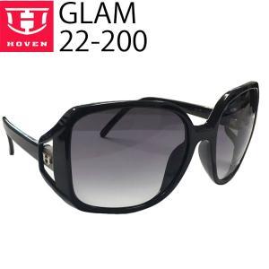 HOVEN ホーベン サングラス GLAM  22-200 ブラックグロスフレーム グレイフェードレンズ|freeline