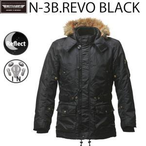 MOTOARMY モトアーミー N-3B REVO BLACK ミリタリーライダースジャケット 冬季用防寒着 多機能ウエア あすつく対応|freeline