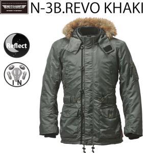 MOTOARMY モトアーミー N-3B REVO KHAKI ミリタリーライダースジャケット 冬季用防寒着 多機能ウエア あすつく対応|freeline