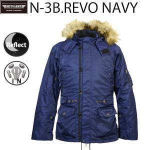 MOTOARMY モトアーミー N-3B REVO NAVY  ミリタリーライダースジャケット 冬季用防寒着 多機能ウエア あすつく対応|freeline