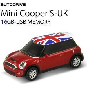 AUTODRIVE オートドライブ16GB MINI COOPER-S RED/UK USBメモリー 外付けストレージ ミニクーパー【あすつく対応】|freeline