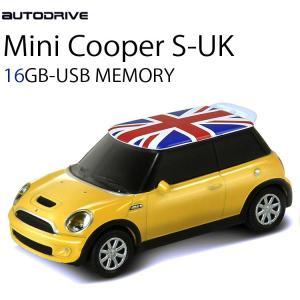 AUTODRIVE オートドライブ16GB MINI COOPER-S YELLOW/UK USBメモリー 外付けストレージ ミニクーパー【あすつく対応】|freeline