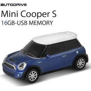 AUTODRIVE オートドライブ16GB MINI COOPER-S BLUE USBメモリー 外付けストレージ ミニクーパー【あすつく対応】|freeline