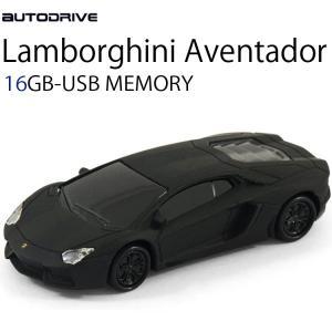 AUTODRIVE オートドライブ16GB LAMBORGHINI アヴェンタドール MATBLACK USBメモリー 外付けストレージ ランボルギーニ【あすつく対応】|freeline