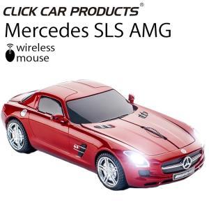 CLICK CAR MOUSE MERCEDES SLS AMG  サファイアレッド クリックカーマウス メルセデスベンツ 光学式ワイヤレス  電池式 あすつく対応|freeline
