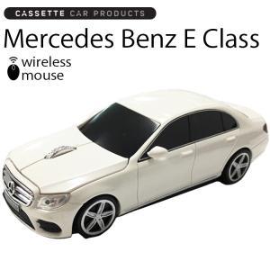 カセットカーマウス メルセデスベンツ E-クラス PolarWhite 2.4GHzワイヤレスマウス あすつく対応|freeline