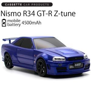 カセットカープロダクツ 日産GT-R R34 NISMO Z Tune型モバイルバッテリー 4500mAh ブルー あすつく対応|freeline