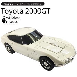 【CLICK CAR MOUSE】クリックカーマウス TOYOTA 2000GT アイボリーホワイト 光学式ワイヤレスマウス 電池式【あすつく対応】 freeline