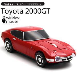 カセットカーマウス TOYOTA 2000GT RED 光学式ワイヤレスマウス 電池式 あすつく対応|freeline