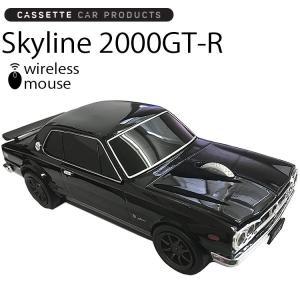 【CLICK CAR MOUSE】クリックカーマウス ハコスカ 2000GT-R ブラック 光学式ワイヤレスマウス 電池式【あすつく対応】 freeline