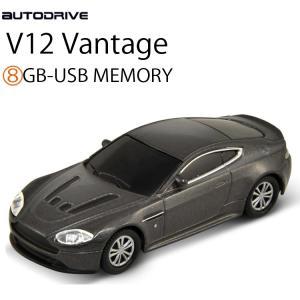 【送料無料】AUTODRIVE オートドライブ8GB アストンマーチン V12 ヴァンテージ グレーUSBメモリー【あすつく対応】|freeline