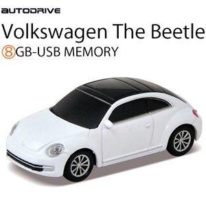 送料無料 AUTODRIVE オートドライブ8GB フォルクスワーゲン ザ・ビートル ホワイト USBメモリー あすつく対応|freeline