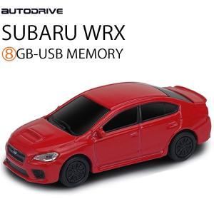 【送料無料】AUTODRIVE オートドライブ8GB SUBARU WRX レッド USBメモリー【あすつく対応】|freeline