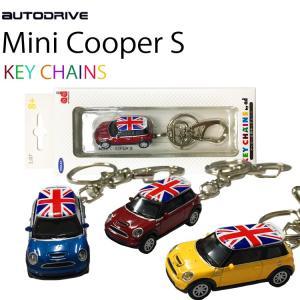 AUTODRIVE オートドライブ KEY CHAINS キーチェーン ミニクーパーS  UKモデル オフィシャルライセンスキーホルダー【あすつく対応】|freeline