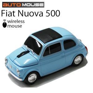 AUTOMOUSE オートマウス FIAT NUOVA 500 ブルーフィアット ヌォーヴァ型ワイヤレスマウス 2.4GHz あすつく対応|freeline