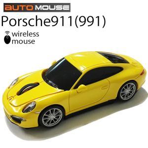 AUTOMOUSE オートマウス PORSCHE911(991)CARRERA S イエロー ポルシェ カレラS型ワイヤレスマウス 2.4GHz【あすつく対応】|freeline