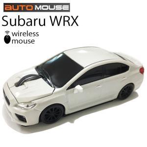 送料無料 AUTOMOUSE オートマウス SUBARU WRX ホワイト スバルWRX型ワイヤレスマウス 2.4GHz あすつく対応|freeline