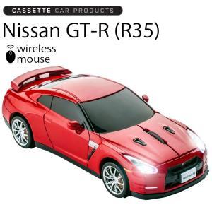 カセットカーマウス 日産 GT-R R35 レッド スカイライン RED 光学式ワイヤレスマウス  電池式 あすつく対応|freeline