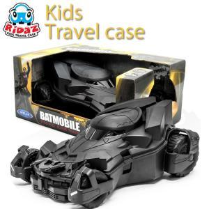 Ridaz ライダース バットマン 新型バットモービル キャリーケース おもちゃ箱 バットマンVSスーパーマン あすつく対応|freeline