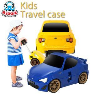 Ridaz ライダース スバルBRZ キッズ用キャリーケース 3才以上対象 収納ケース おもちゃ箱 あすつく対応|freeline