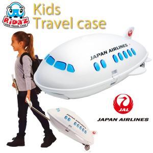 Ridaz ライダース エアプレーンJALモデル 飛行機型キッズ用キャリーケース 3才以上対象 おもちゃ箱 あすつく対応|freeline