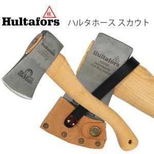 HULTAFORS ハルタホース アクドールアックス スカウト AV00240000 スウェーデン製斧 あすつく対応|freeline