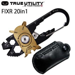 【ハイマウント】TRUE UTILITY FIXR 20IN1 20種マルチツール キーホルダー カラビナ 工具 freeline