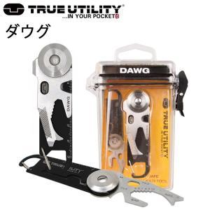 トゥルーユーティリティー DAWG ダウグ 14機能装備ポケットマルチツール あすつく対応|freeline