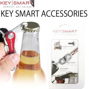 ゆうパケット対応2個迄 ハイマウント KEY SMART キースマート用アクセサリーキット 15010 あすつく対応|freeline