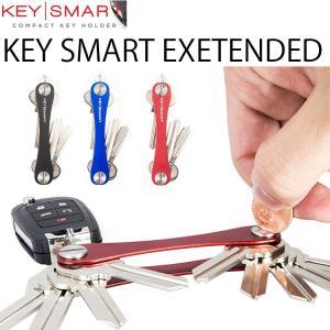 ゆうパケット対応 ハイマウント KEY SMART EXTENDE2 エクステンド2 キースマート スリムキーホルダー あすつく対応|freeline