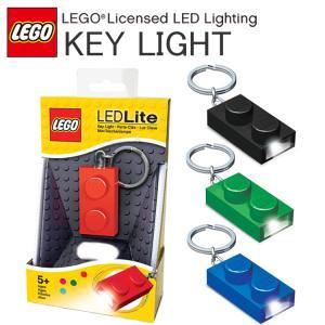 【LEGO】レゴ ブリック キーライト LED KEY LITE レゴブロック型ライト ハイマウント キーホルダー freeline