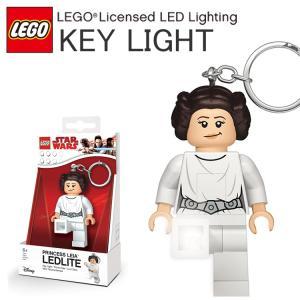LEGO レゴ スターウォーズ プリンセス・レイア  STARWARS LEDキーライト 37422 あすつく対応|freeline
