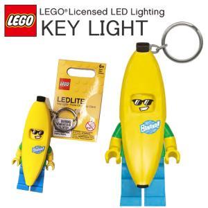 LEGO レゴ バナナガイ キーライト LED KEY LITE レゴブロック型ライト ハイマウント キーホルダー あすつく対応|freeline
