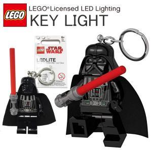 LEGO レゴ STARWARS スターウォーズ ダースベイダー LEDキーライト キーホルダー あすつく対応|freeline