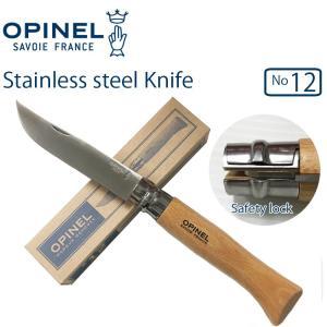 OPINEL オピネル ステンレスナイフ #12 キャンパー 折りたたみナイフ ステンレスブレードナイフ あすつく対応|freeline