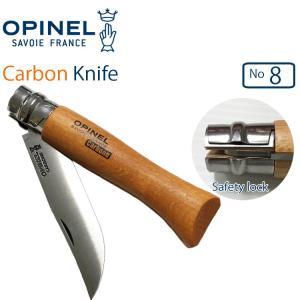 ゆうパケット対応2個迄 OPINEL オピネル カーボンナイフ#8 フランス製折りたたみナイフ CARBON 正規代理店品 あすつく対応|freeline