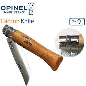 ゆうパケット対応2個迄 OPINEL オピネル カーボンナイフ#9 フランス製折りたたみナイフ CARBON 正規代理店品 あすつく対応|freeline