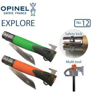 OPINEL オピネル エクスプローラー#12 ファイアスターターナイフ フランス製折りたたみナイフ あすつく対応 freeline