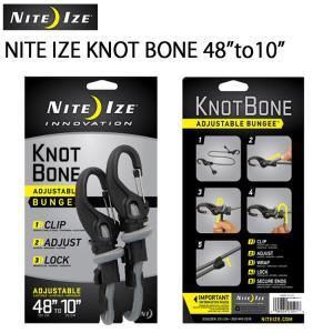 ハイマウント NITE IZE KNOT BONE 46435 太い アジャスタブルバンジーロープ #9 ナイトアイズ あすつく対応 freeline