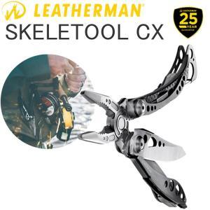 送料無料 25年保証 LEATHERMAN レザーマン SKELETOOL CX スケールツールCX 7機能マルチツール 正規輸入代理店品 あすつく対応|freeline