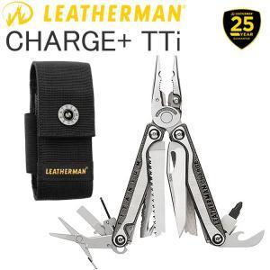 送料無料 25年保証 LEATHERMAN レザーマン CHARGE TTI PLUS チャージtti プラス 19機能マルチツール 正規輸入代理店品 あすつく対応|freeline