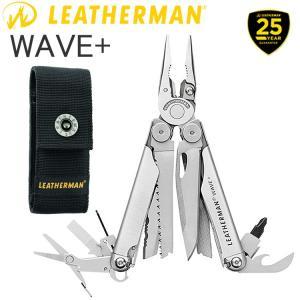 送料無料 25年保証 LEATHERMAN レザーマン WAVE PLUS ウェーブ プラス 17機能マルチツール 正規輸入代理店品 あすつく対応|freeline