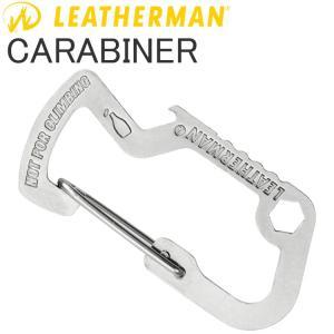 ゆうパケット対応3個迄 LEATHERMAN レザーマン CARABINER カラビナ 3機能カラビナツール あすつく対応|freeline