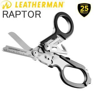 レザーマン 正規輸入代理店品 RAPTOR ラプター  医療用ハサミをベースにしたマルチツールとして...