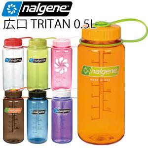 NALGENE ナルゲン 広口0.5L トライタンボトル tritan 満水容量500ml 常温マイボトル すいとう シェイカー あすつく対応|freeline