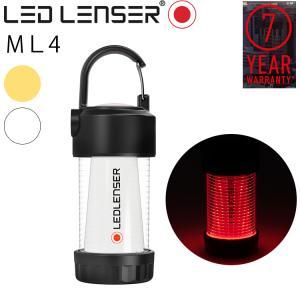 最大7年保証 LEDLENSER レッドレンザー ML4 LEDコンパクトランタン 専用充電池・乾電池対応 フック付きライト あすつく対応|freeline