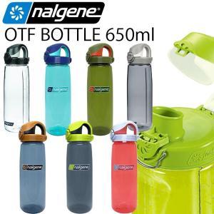 NALGENE ナルゲン OTFボトル 650ml(満水710ml) ワンタッチオープン耐熱・耐冷ボ...