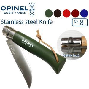 OPINEL オピネル ステンレスナイフ 皮紐付 #8  カラフルで皮紐付ハンドルが特徴のCOLOR...