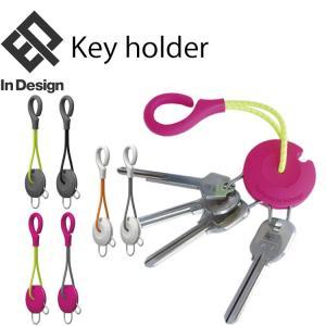 【ゆうパケット対応2個迄】【In Design】インデザイン キーホルダー KeyHolder キーリング 印デザイン キーホルダー ファッション小物|freeline