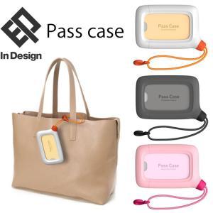【ゆうパケット対応2個迄】【In Design】インデザイン パスケース Pass Cass カード入れ 印デザイン カードケース ファッション小物|freeline